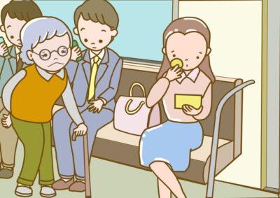 電車の中で老人が席を譲ってもらえないイラスト