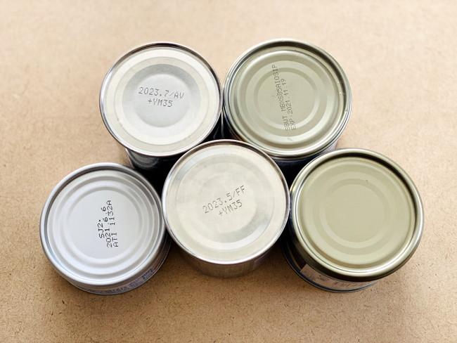 缶詰5個の裏側の賞味期限