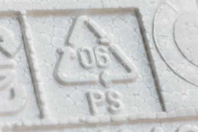 プラスチックのマーク