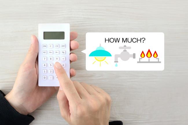 光熱費の計算