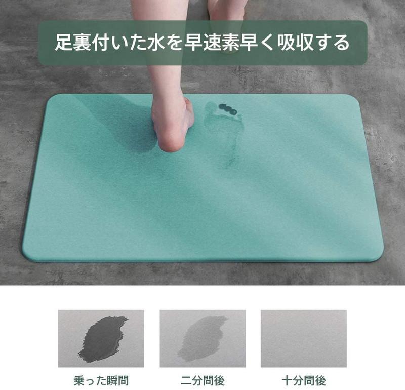 クモリ(Kumori) 珪藻土