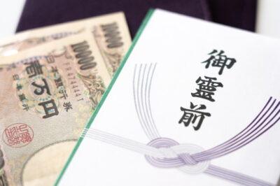 香典袋と一万円札