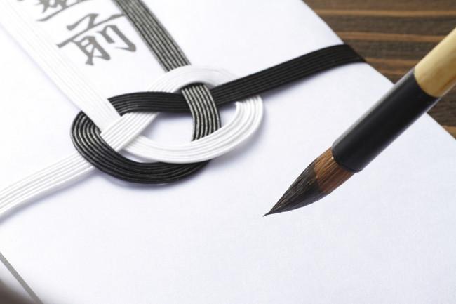 香典袋と筆