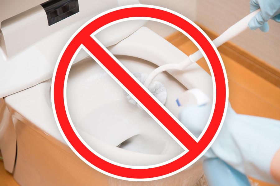 トイレ掃除のNG行為