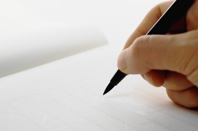 白地の縦書き便箋と筆ペン