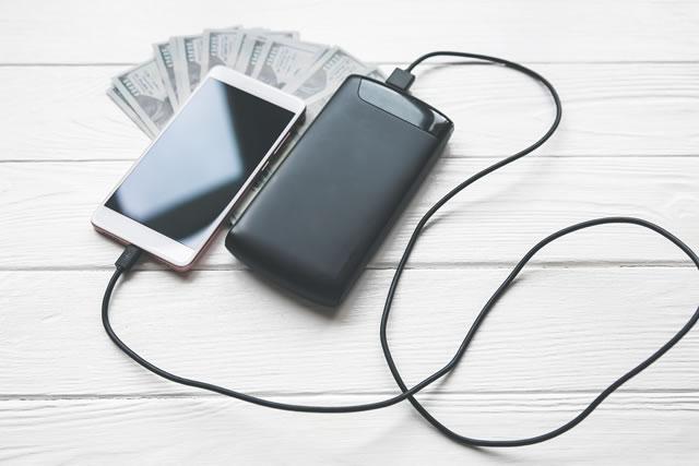お金とモバイルバッテリー