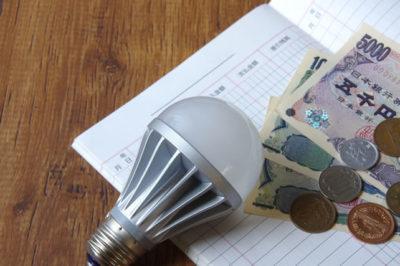 家計簿とお金と電球