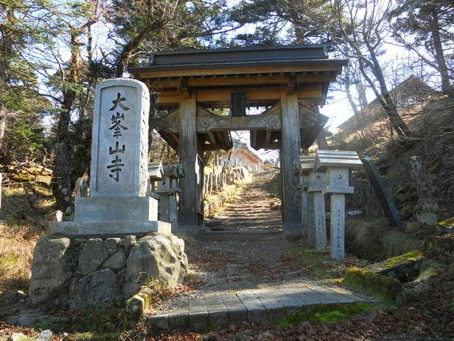 大峰山寺(おおみねさんじ)