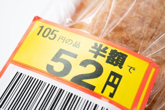 半額のシールが貼られたパン