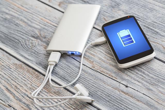モバイル バッテリー 捨て方