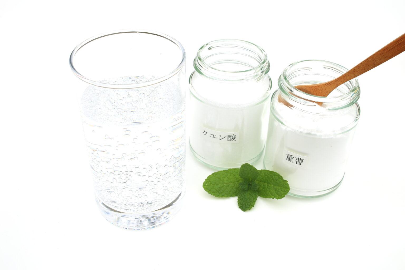 炭酸ソーダと重曹とクエン酸
