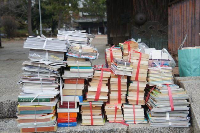 廃品回収に出された本や新聞