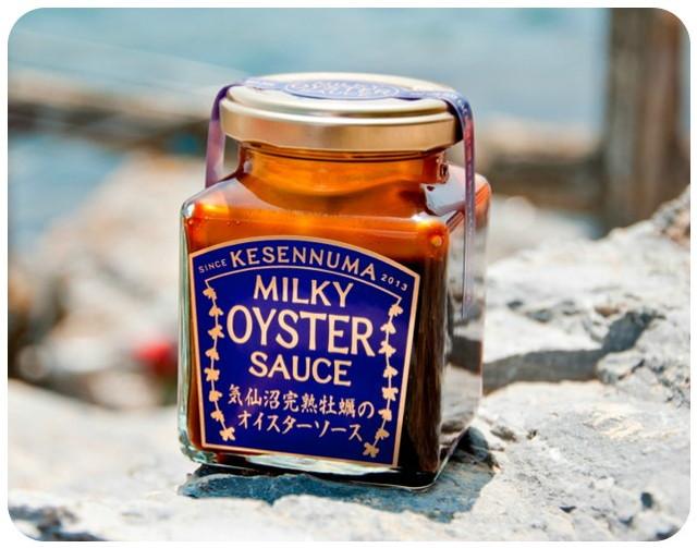 気仙沼完熟牡蠣のミルキーオイスターソース