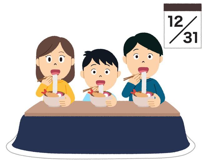 家族で年越しそばを食べているイメージのイラスト画像