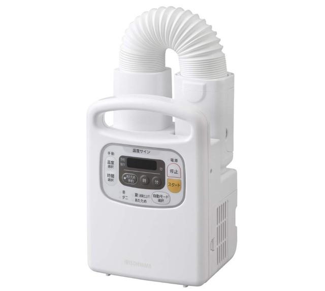 アイリスオーヤマ 布団乾燥機 カラリエ 温風機能付 FK-C3-WP