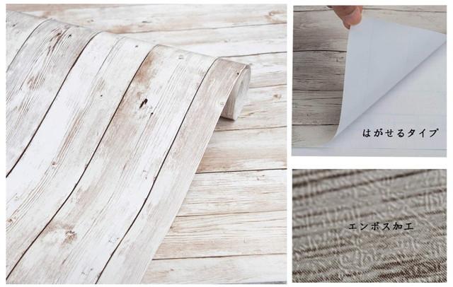 壁紙 シール harmn home 木目調 カッティングシート ふすま紙 はがせる壁紙