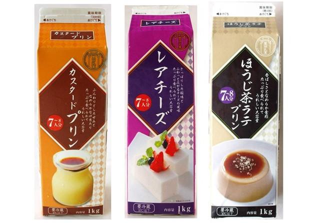 牛乳パックスイーツ3種類