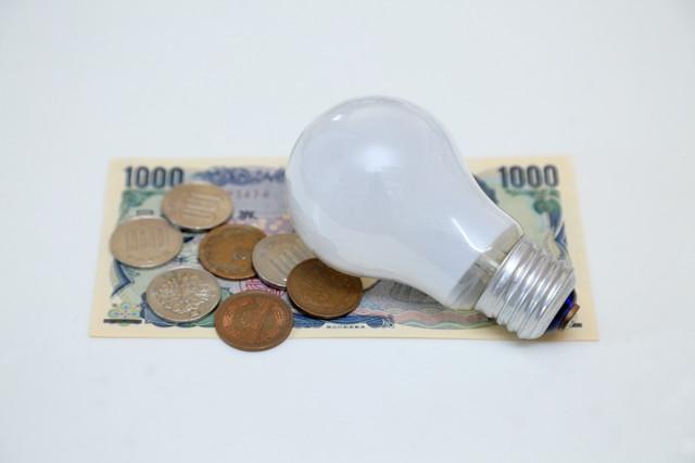 電球とお金