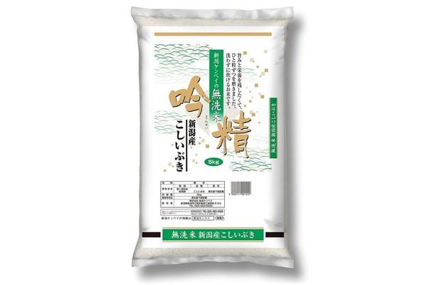 【精米】新潟県産こしいぶき 無洗米吟精