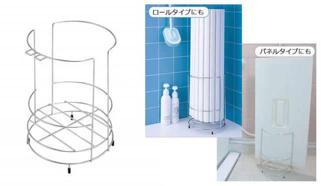コモライフ ステンレス風呂ふたスタンド シルバー 浴室ラック 収納 コンパクト 水切れ 清潔 フック掛け